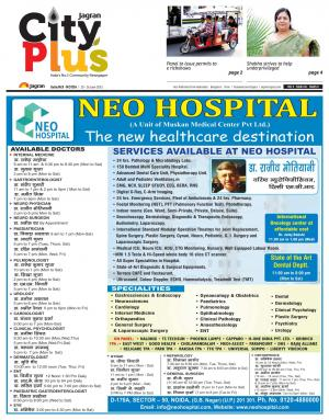 NCR-Noida_Vol-9_Issue-41_Date-20 June 2015 to 27 June 2015 - Read on ipad, iphone, smart phone and tablets.