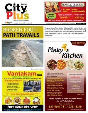 Banjarahills Vol 6, Issue 25, 20-26 June  2015 - Read on ipad, iphone, smart phone and tablets.