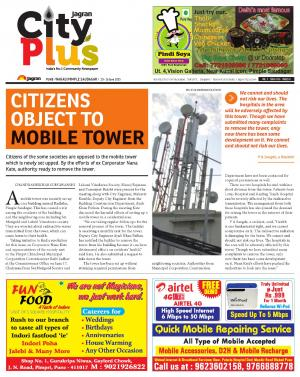 Pune - Wakad PS - Read on ipad, iphone, smart phone and tablets.