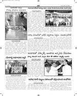 20-06-2015 - Read on ipad, iphone, smart phone and tablets.
