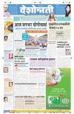 21st Jun Buldhana - Read on ipad, iphone, smart phone and tablets.