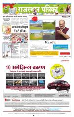 21/06/2015 - Read on ipad, iphone, smart phone and tablets.
