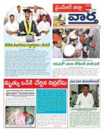 12-6-2015 - Read on ipad, iphone, smart phone and tablets.
