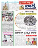 13-6-2015 - Read on ipad, iphone, smart phone and tablets.