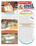14-6-2015 - Read on ipad, iphone, smart phone and tablets.