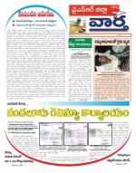 19-6-2015 - Read on ipad, iphone, smart phone and tablets.