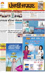 Moga/Faridkot/Muktsar   : Punjabi jagran News : 22nd June 2015 - Read on ipad, iphone, smart phone and tablets.