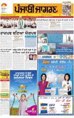 Sangrur\Barnala   : Punjabi jagran News : 22nd June 2015 - Read on ipad, iphone, smart phone and tablets.