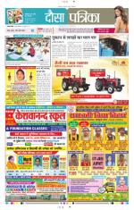 22-06-2015 - Read on ipad, iphone, smart phone and tablets.