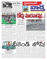 21-06-2015 - Read on ipad, iphone, smart phone and tablets.