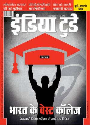 India Today Hindi- 1st July 2015 - Read on ipad, iphone, smart phone and tablets.