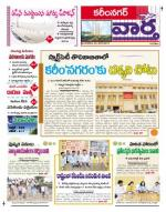 23-06-2015 - Read on ipad, iphone, smart phone and tablets.