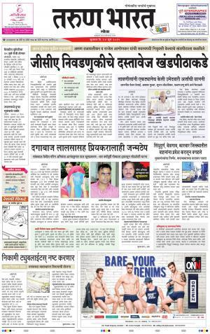 Tarun Bharat Goa - Read on ipad, iphone, smart phone and tablets.