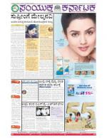June,24,2015, Bangalore - Read on ipad, iphone, smart phone and tablets.