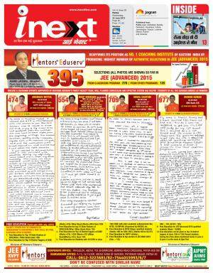 24-06-15 - Read on ipad, iphone, smart phone and tablets.