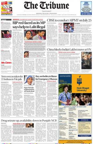 NCR_24_June_2015 - Read on ipad, iphone, smart phone and tablets.