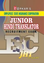 ESIC Junior Hindi Translator Recruitment Exam.