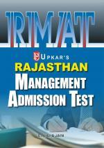 Rajasthan Management Admission Test (RMAT)