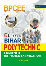 Bihar Polytechnic Combined Entrance Test