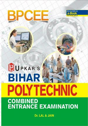 Bihar Polytechnic Combined Entrance Test - Read on ipad, iphone, smart phone and tablets