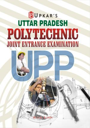 Uttar Pradesh Polytechnic Joint Entrance Exam.