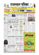 udaipur city - Read on ipad, iphone, smart phone and tablets.