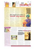 25th Jun Attmonnati - Read on ipad, iphone, smart phone and tablets.