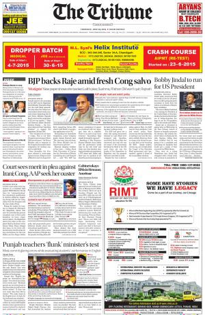 NCR_25_June_2015 - Read on ipad, iphone, smart phone and tablets.
