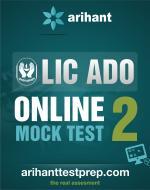 LIC ADO Online Mock Test 2