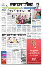 26-062015 - Read on ipad, iphone, smart phone and tablets.