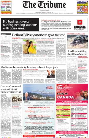 NCR_26_June_2015 - Read on ipad, iphone, smart phone and tablets.