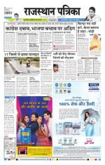 26-06-2015 - Read on ipad, iphone, smart phone and tablets.