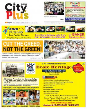 Pune - Aundh Baner Balewadi - Read on ipad, iphone, smart phone and tablets.