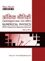 Numerical Physics
