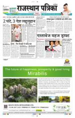 27/06/2015 - Read on ipad, iphone, smart phone and tablets.