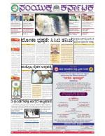 June,27,2015, Bangalore - Read on ipad, iphone, smart phone and tablets.