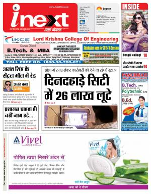 27-06-15 - Read on ipad, iphone, smart phone and tablets.