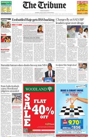 NCR_27_June_2015 - Read on ipad, iphone, smart phone and tablets.