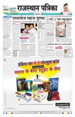 27-06-2015 - Read on ipad, iphone, smart phone and tablets.