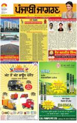 Jalandhar : Punjabi jagran News : 27th June 2015 - Read on ipad, iphone, smart phone and tablets.