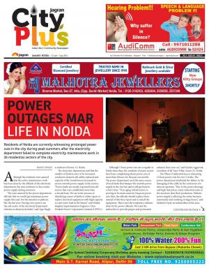NCR-Noida_Vol-9_Issue-42_Date_27 June 2015 to 03 July 2015 - Read on ipad, iphone, smart phone and tablets.