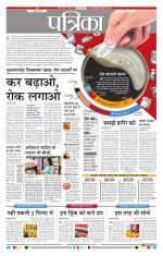 28-06-2015 - Read on ipad, iphone, smart phone and tablets.