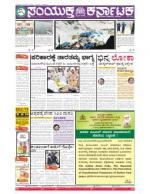 June,28,2015, Bangalore - Read on ipad, iphone, smart phone and tablets.