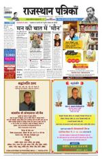 29-06-2015 - Read on ipad, iphone, smart phone and tablets.