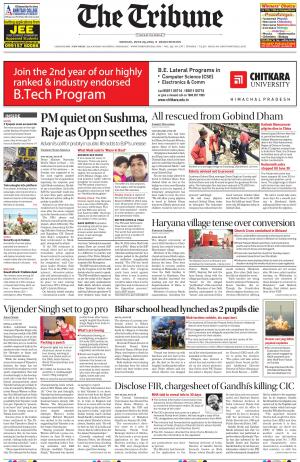 NCR_29_June_2015 - Read on ipad, iphone, smart phone and tablets.
