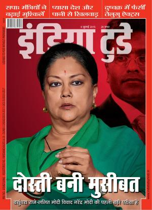 India Today Hindi-8th July 2015 - Read on ipad, iphone, smart phone and tablets.