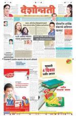 30th Jun Buldhana - Read on ipad, iphone, smart phone and tablets.