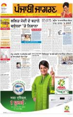 Moga/Faridkot/Muktsar  : Punjabi jagran News : 30th June 2015 - Read on ipad, iphone, smart phone and tablets.
