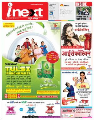 30-06-15 - Read on ipad, iphone, smart phone and tablets.