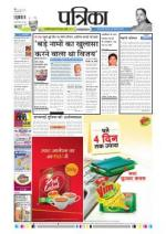30-06-2015 - Read on ipad, iphone, smart phone and tablets.